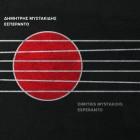 ESPERANTO-CD-COVER-FINAL-366x366